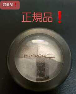 MAC ミネラライズアイシャドウ フォグアンドミスト 残量多!正規品