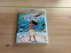 モアナと伝説の海 ブルーレイ+DVD MovieNEX