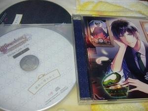 「Miraculous Encounter ~Divine Love~ イツキ」本編CD+特典CD2枚(公式特典+ステラ特典CD) CV.茶介 シチュエーションドラマCD
