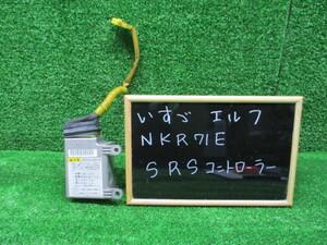 Isuzu Elf NkR71E SRS controller original secondhand goods