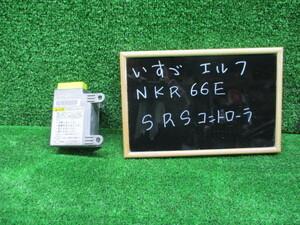 Isuzu Elf NkR66E SRS controller original secondhand goods