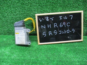 Isuzu Elf NHR69C SRS controller original secondhand goods