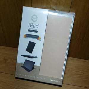 訳あり未使用 iPadタブレットケース 10,5インチ2017モデル レザーケース