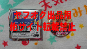 BanG Dream! バンドリ!ガールズバンドパーティ! 大和麻弥 トレーディング缶バッジ vol.4 新品 PastelPalettes パスパレ ガルパ バッチ