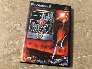 プレイステーション2  PS2 『真三国無双3』
