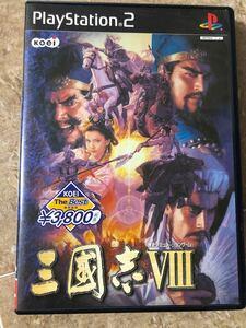 プレイステーション2 PS2ソフト 『三国8』