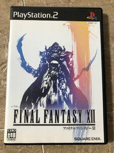 プレイステーション2 PS2ソフト 未使用 『ファイナルファンタジー7』