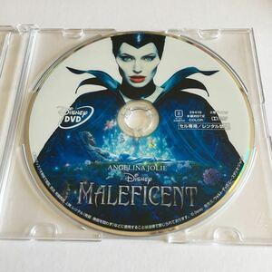 マレフィセント1 眠れる森の美女1 DVD 正規品 ディズニー
