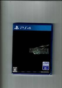 新品未開封・日本語版 ファイナルファンタジーVII リメイク - PS4 FF7 FFVII ファイナルファンタジー7 REMAKE FINALFANTASY VII