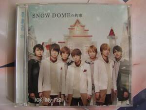 avex trax【キスマイKis-My-Ft2】SNOW DOMEの約束[CDシングル+DVD]
