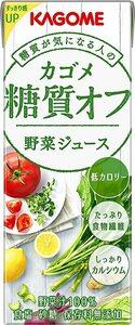 最安【即決・送料無料】カゴメ 野菜ジュース 糖質オフ 200ml×24本
