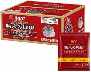 最安【即決・送料無料】UCC 職人の珈琲 ドリップコーヒー あまい香りのモカブレンド 120杯
