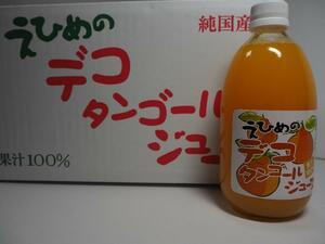 地元道の駅でも販売のみかんジュースシリーズ!!愛媛県産果汁100%デコタンゴールストレートジュース500mlx12本入り.