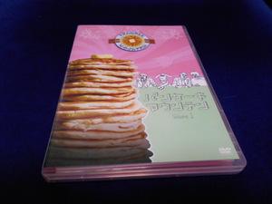 【DVD】 パンケーキ・マウンテン vol. 1