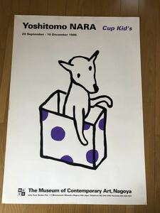 奈良美智展1995年のポスター カップキッズ