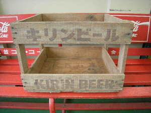 昭和レトロ キリンビール 木箱