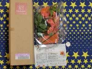 5150 フェリシモ カーテンつるしブーケ キット 15