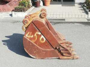 ユンボ バックホー バケット ピン径55mm