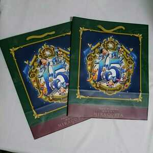 ディズニー ディズニーシー ディズニーランド ホテル ミラコスタ 宿泊限定 TDR 紙袋 2枚セット 手提げ袋 未使用