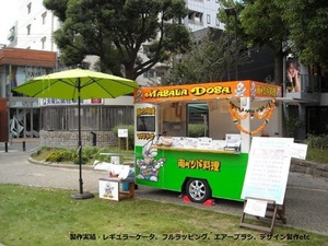 o... license unnecessary o kitchen car trailer o movement sale car o catering o opening o