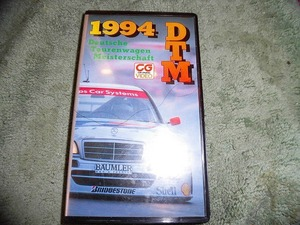 Y205 video DTM'94 1994 year DTM touring car player right regular price tax included 4800 jpy non rental