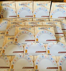 マキシムコーヒーノベルティ ケーキ皿 24枚セット