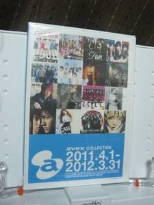 CD「avex HIGHLIGHTS 2011.4.1-2012.3.31」 2face-m 【タグ:音楽、邦楽】