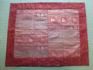香道・地敷「正絹・有栖川文様」・手縫いの一品物・新品袋帯から・布は共に正絹有栖川文様・手染め・極上品・香道具