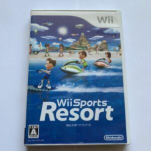 Wiiスポーツ リゾート Wii Sports Resort
