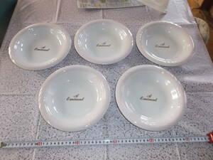 洋皿 5枚 白 ホワイト 丸皿 洋食 食器 キッチン 食事 陶器製 ビスク 料理 送料着払い