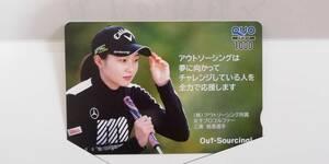 アウトソーシング 2020年 株主優待 クオカード(QUO) 1000円 三浦桃香 1枚 / 女子プロゴルファー