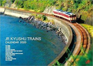 JR九州列車カレンダー 2020 特別限定付録(ペーパークラフト、卓上カレンダー)付き