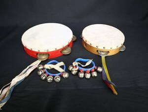 タンバリン2つ・リングベル2つのセット・打楽器