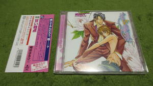 BLCD LAQIA CD COLLECTION 甘い融点 原作: 崎谷はるひ