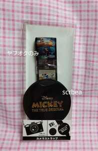 ディズニーストア ミッキー 90周年 カメラストラップ 一眼 ディズニー Disney ミッキーマウス