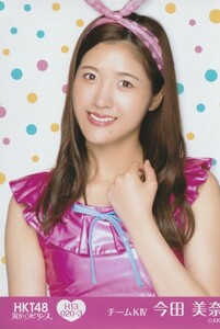 HKT 48 Mina Imada Glory Labyrinth 13th Mini Posters Raw Photography Yori
