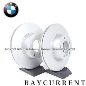 【正規純正OEM】 BMW フロント ブレーキローター ディスクローター SET 左右 2シリーズ F22 F23 220i Xシリーズ X1 E84 18i 34116792219