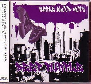 送料込即決 PBM(PURPLE BLOOD MOTH)CD「DEEP PURPLE」パープルブラッドモスANCELL空也 MC迷子Darts.R政宗AYAa.k.a PANDA/SAG.MIC/SALPHA