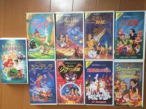 ディズニー ビデオテープ 映画 VHS シンデレラ アラジン バンビ 白雪姫 101匹わんちゃん 美女と野獣 美品