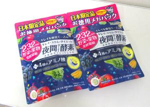 新品 232夜間Diet酵素 メガパック 232種類の野菜果物発酵凝縮 120袋×2 240粒×2 キレイ スリム ダイエット