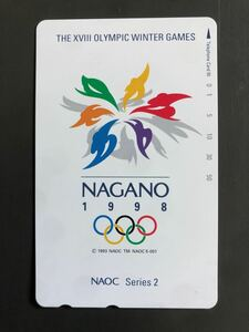 テレホンカード 長野オリンピック1998