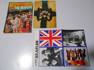 ビートルズ 下敷き ステッカーシール 音楽専科 ongaku senka THE BEATLES ザ ビートルズ 本イタミあり、破れあり