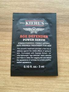 【Kiehl's】キールズ AGD エイジケア セラム 3ml サンプル 美容液 1包