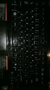 dynabook TX66FBL グロッシーキーボード