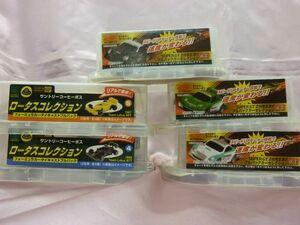 ★即決★【サントリーコーヒーボス】ロータスコレクション・フォーミュラカーダイキャストプルバック×2台/SUPER GT 2段階変速式×3台☆⑥