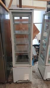 サンデン冷蔵ショーケース未使用 18℃タイプ