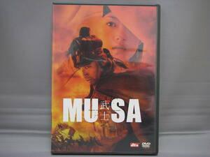 MUSA ー武士ー DVD