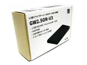 ◆ 新品 USB3.0対応 2.5インチ HDD / SSD ポータブル ドライブ ケース 玄人志向 GW2.5OR-U3 ◆