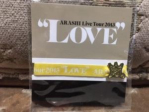 """★嵐 ARASHI Live Tour 2013 """"LOVE"""" 会場限定公式グッズ リボンブレス 黄 二宮和也 未使用③★"""