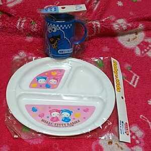 ランチプレート ハローキティ マグカップ クッキーモンスター セット 食器 コップ お皿